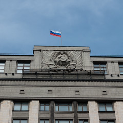 Russian flag on top of the State Duma (swissgoldeneagle) Tags: дума staatsduma hammerandsickle russia rx100m4 russianfederation lowerhouse 1x1 sony duma russischeföderation russischefoederation российскаяфедерация серпимолот russianflag hammerundsichel unterhaus russischefahne moskau россия рф stateduma государственнаядума rx100 sonycamera москва́ russland moscow moskva ru