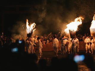 Nachi Biei Fire Festival