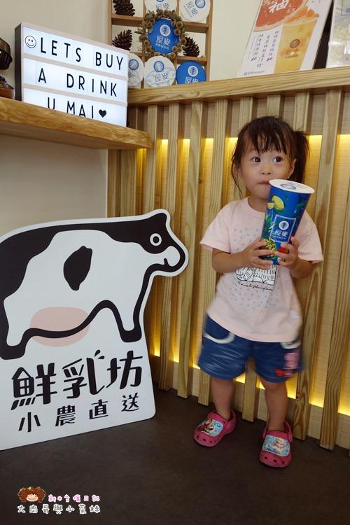 宜蘭日式飲料店 屋麥菓物製造所 宜蘭大學美食 (28).JPG