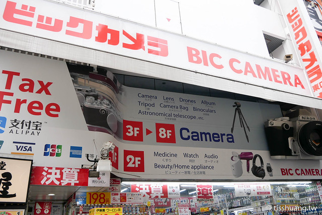 東京第一天-1080482