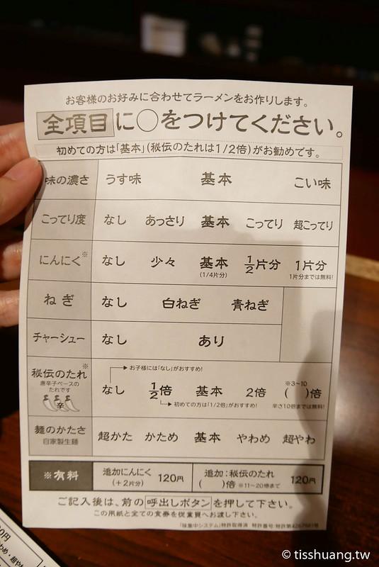 東京第二天-1080839