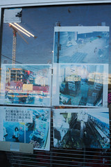 ringed thieves (n.a.) Tags: bc canada poster photocopied photograph ringed red cctv footage thief theft shoplifting