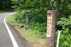 _V2A1376.jpg (kamiwaza21) Tags: 妙高市 新潟県 日本 jp