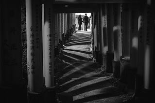 Couple in Kyoto