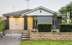 25 Nindi Crescent, Glenmore Park NSW