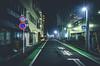 New Photo on #EyeEm by koukichi Takahashi https://www.eyeem.com/p/111945664 (KT.pics) Tags: eyeem ktpics koukichi takahashi stock photo night street 埼玉 春日部
