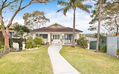 82 Arcadia Avenue, Gymea Bay NSW