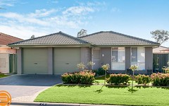 26 Gilgandra Road, Hoxton Park NSW