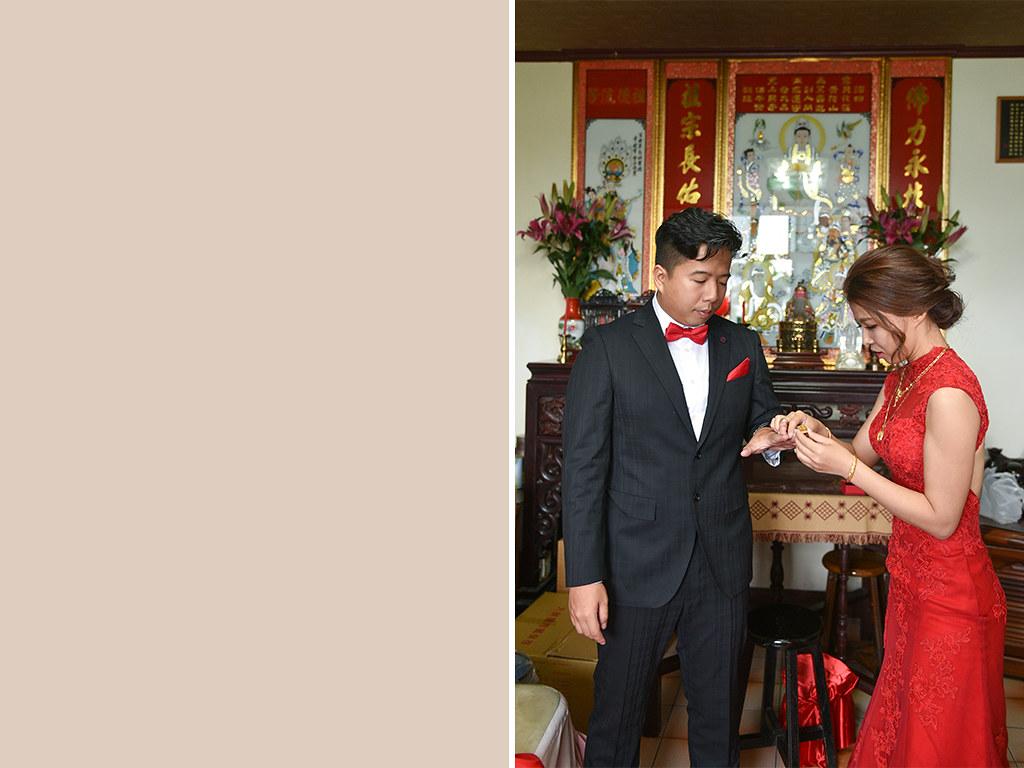 婚禮紀錄俊磊與婉玉-107
