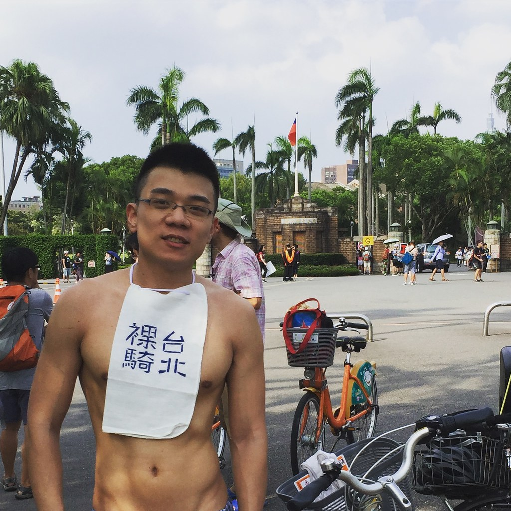 The World's Most Recently Posted Photos Of Wnbr