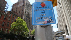 Julia Rothman Artwork (NYCDOT) Tags: citi citisummerstreets summerstreets 2017