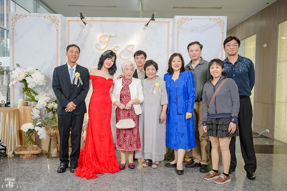 徐州路2號喜來登 婚禮紀錄_0236