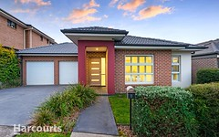 8 Yanada Street, Rouse Hill NSW