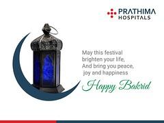 Bakrid Creatives _ prathima Hospitals (PrathimaHospitals) Tags: prathimahospitals eid mubarak wishing you all happy bakrid