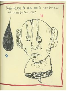 ZINE PAGE