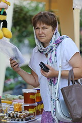 Открытие Святогорской медовой ярмарки (7) 09.08.2017