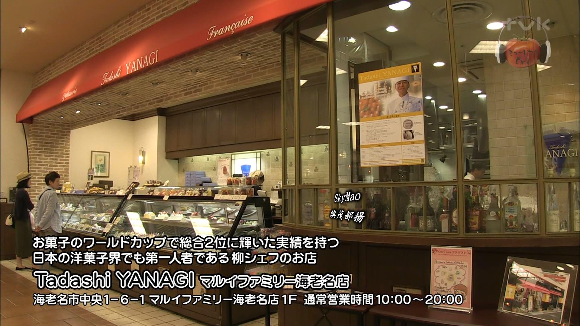 2017.08.25 全場(ミュートマ2).ts_20170826_004322.890