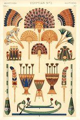 Vintage Illustration from The Grammar of Ornament by Owen Jones | rawpixel (Free Public Domain Illustrations by rawpixel) Tags: thegrammarofornament abstract aegyptisch antique banner chromolithographic collection culture design drawing egyptian floral flourishes grammar graphic historical illustration judaism ornament owenjones pattern set symbol texture tradition vintage