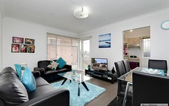 5/19 SHADFORTH ST, Wiley Park NSW