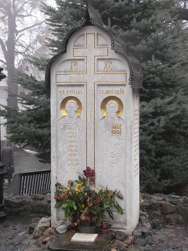 Kiev 2005 - 036: Lapide Ortodossa