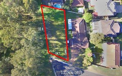 155 Colonial Drive, Bligh Park NSW