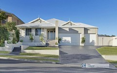 66 Constitution Drive, Cameron Park NSW