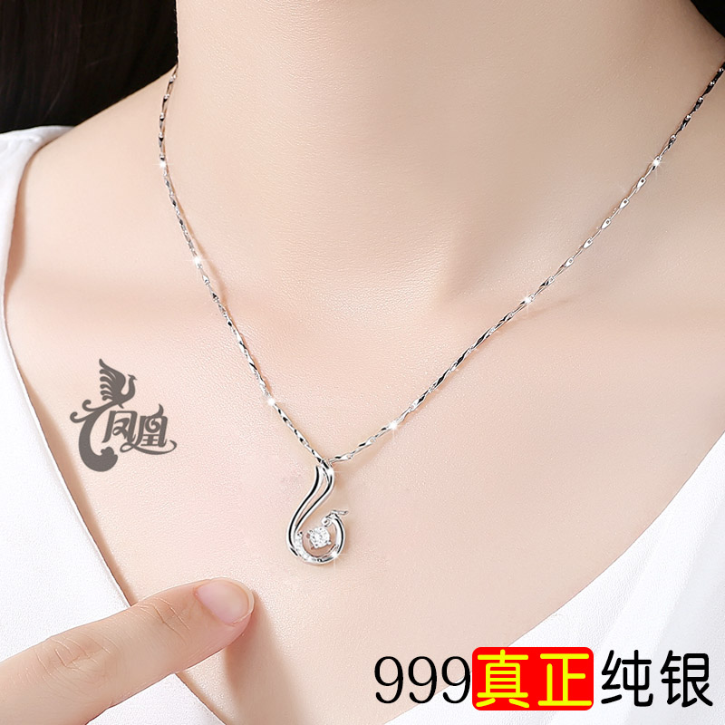 Feng QiuHuang Necklace Sterling Silver Jewelry pendant, 999 female Korean students contracted clavicle lettering to send his girlfriend birthday