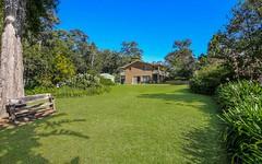47 Yallaroi Road, Rosewood NSW