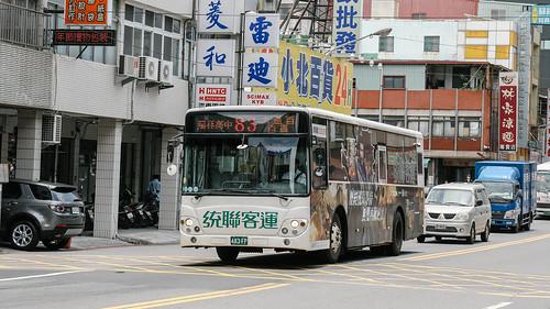DAEWOO BC211M | 83R | Kaohsiung