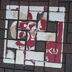pattern on pavement (kasa51) Tags: pavement sidewalk trafficsign yokohama japan iphoneography
