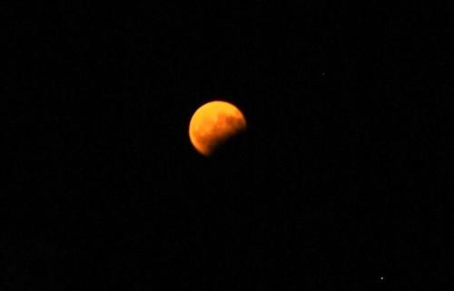 Lunar eclipse 07.08.2017🌓✨