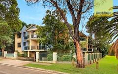 1/11 Inkerman Street, Granville NSW
