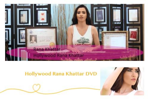 ✨💫🌱💽 #RanaKhattar #HollywoodRanaKhattar #Hollywood #رناخطار #هوليودرناخطار #هوليود 