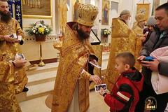 44. Праздник Святителя Николая в Кармазиновке