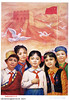 We have the nation in our hearts (chineseposters.net) Tags: china poster chinese propaganda 1995 children pioneers dove flag ethnicminorities greatwall wanlichangcheng 万里长城