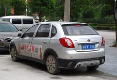Lifan 520i Cross (rvandermaar) Tags: lifan 520i cross lifan520icross lifan520i lifan520 breez china guizhou liping rvdm