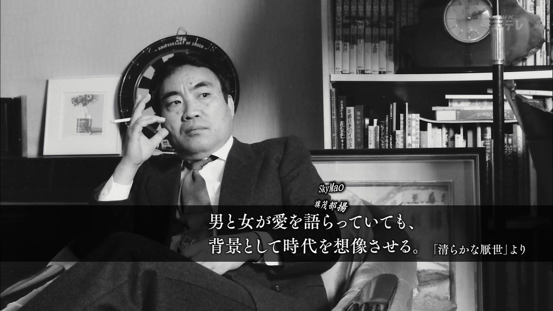 2017.09.23 全場(いきものがかり水野良樹の阿久悠をめぐる対話).ts_20170924_020812.434