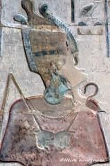 Osiris (konde) Tags: osiris god templeatdeirelmedina ptolemaicperiod ancientegypt luxor thebes hieroglyphs relief deirelmedina