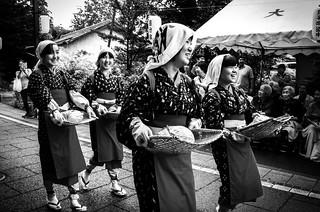 Les quatre demoiselles de Karuizawa