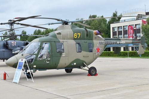 Kazan Ansat-U 'RF-04454 / 67 yellow'