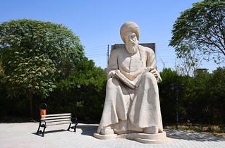 Minaret Park, Erbil / Iraqi Kurdistan