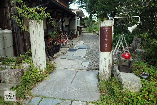 高島ワニカフェ
