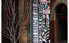 Bay of Spirits Gallery - EXPLORE Aug 27 2017 #128 (ARRRRT) Tags: bayofspiritsgallery toronto arrrrt flickr haida tlingit inuit kwakiutl aboriginalart yellowquill canadianindianart nativeamerican ojibway iroquois inuitart art