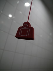 Notfallklingel (Toilette)