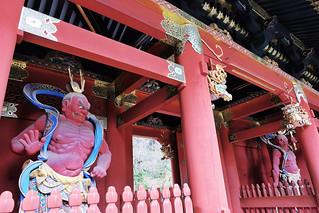 Nikko Toshogu XII