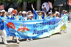 2017 International Parade of Nations (seanbirm) Tags: china chinese asian internationalparadeofnations lionsclub lcicon lions100 lionsclubinternational parades chicago illinois usa statestreet statest weserve