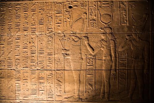 20170906-Egypt-300