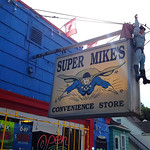 Super Mike's Convenience Store - Halifax thumbnail