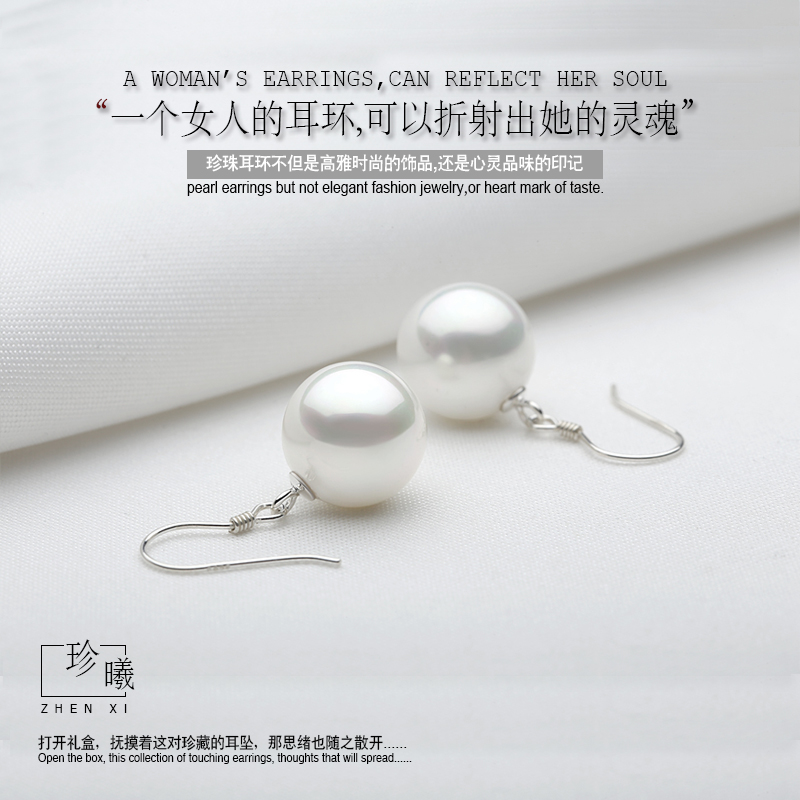 Xin Liya 925 Tremella nail earbob Korea fashion all-match temperament pearl hypoallergenic silver jewelry