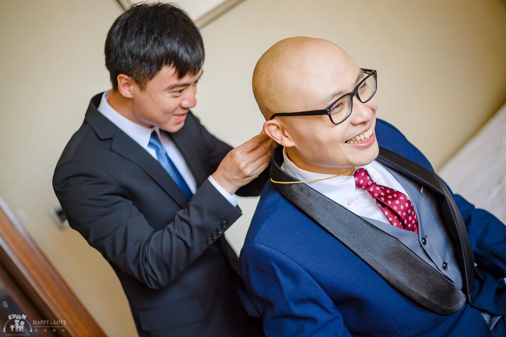 徐州路2號喜來登 婚禮紀錄_0046